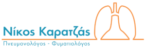 Νίκος Καρατζάς | Πνευμονολόγος